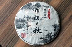 Product image for:Bulangshan Herbst 2006 (ca. 375g)