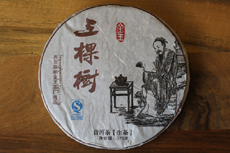 Product image for:Bulangshan 2010 (ca. 375g)