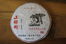 Product image for:Bulangshan 2011 (ca. 375g)