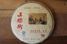 Product image for:Manzhuang 2011 (ca. 375g)