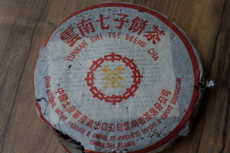 Product image for:Menghai 1999 (ca. 350g)
