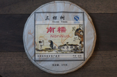 Product image for:Nannuoshan Herbst 2007 (ca. 375g)