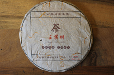 Product image for:Nannuoshan 2012 (ca. 375g)
