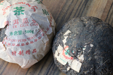 Product image for:Jin Gua 1999 (ca. 450g)