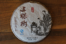 Product image for:Yiwushan 2010 (ca. 375g)