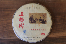 Product image for:Yiwushan 2011 (ca. 375g)