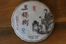 Product image for:Youleshan 2010 (ca. 375g)