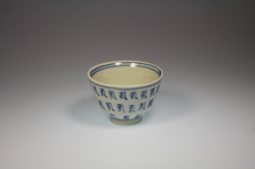 Product image for:Cup Fang Gu Xie Zi mit Schriftzeichenmotiv
